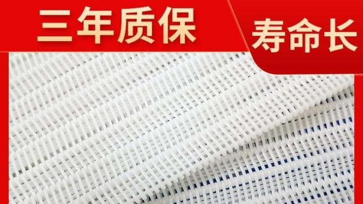 带式压滤机滤布质量的重要性——旭瑞网业